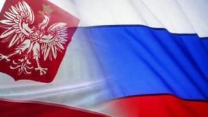 Россия-Польша товарищеский матч
