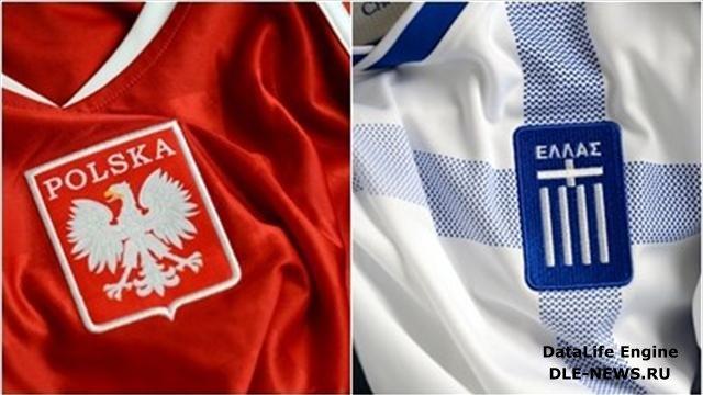 Первый матч евро 2012