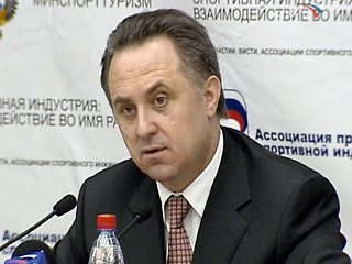 Виталий Леонтьевич Мутко
