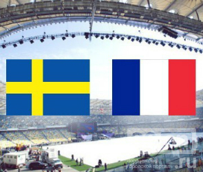 Евро 2012. Отчет о матче Швеция-Франция