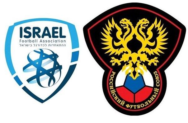ЧМ 2014 Израиль-Россия