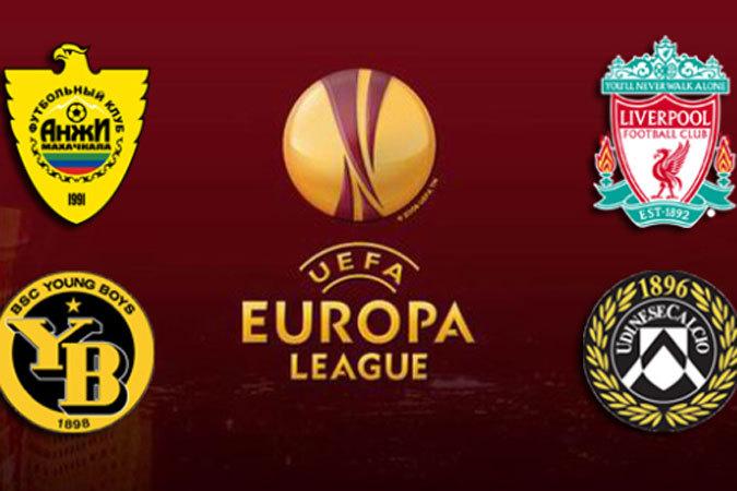 Лига европы. Анжи Удинезе