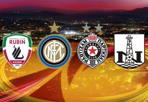 Лига европы. Интер Рубин