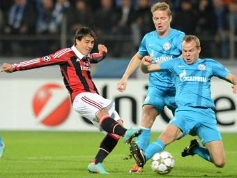Атака Милана
