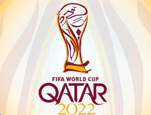чм 2022 лого